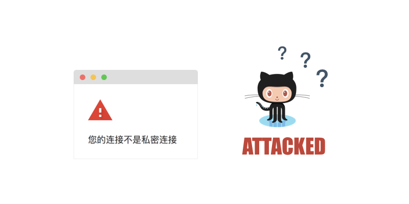 github-attacked-cover.png