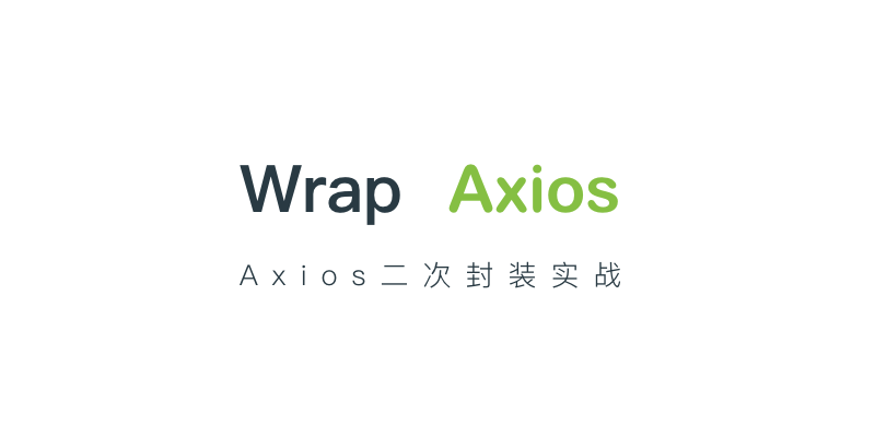 wrap-axios-cover.png